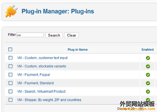 tutuploads2b._RESULT_The_installed_plugins.png